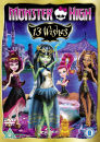 Monster High: 13 Wishes (Incluye una copia ultravioleta)