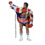 NECA Rocky Classic Video Game Appearance Limited Edition 7 Inch Action Figure