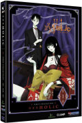 XxxHolic - Series 1 Part 1