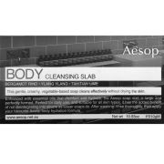 Body Cleansing Slab 310gm