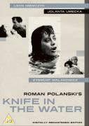 Knife In Water - Digitally Remastered