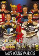 Yaos Young Warriors