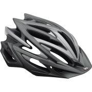 Bell Volt Cycling Helmet -Silver/Titanium- 2014
