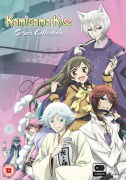 Kamisama Kiss Collection