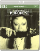 Kuroneko (Masters of Cinema)
