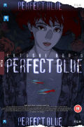 Perfect Blue - Collector's Edition (Includes DVD)