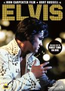 Elvis: A John Carpenter Film