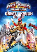 Power Rangers: Megaforce Volume 2 - The Great Dragon Spirit