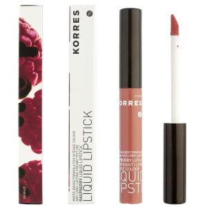 Korres Raspberry Lip Gloss - Nude Beige