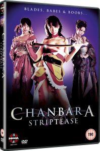 Chanbara Striptease