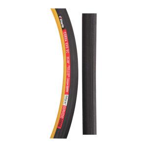 Vittoria Corsa Evo SC Tubular Road Tyre