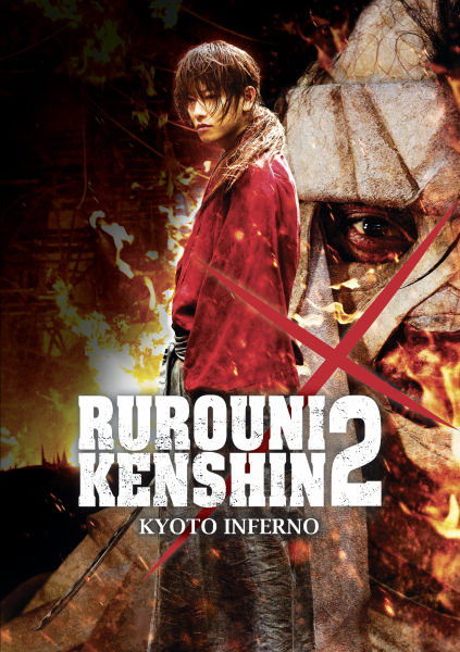 Rurouni Kenshin 2: Kyoto Inferno DVD | Zavvi.com