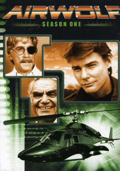Airwolf backdrops