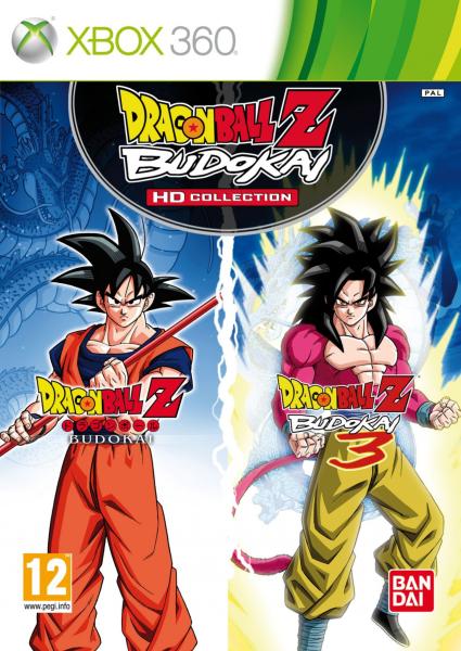 Nike Dragon Ball Dragon Ball z Budokai hd