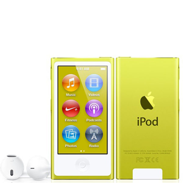 how to change your wallpaper on a ipod nano
