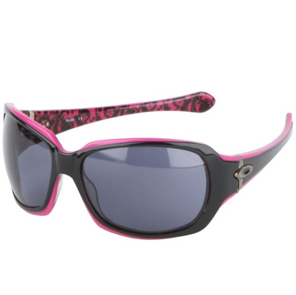 Pink Womens Sunglasses Sale! Shop softhome24.ml's huge selection of Pink Sunglasses for Women and save big! Over 30 styles available. FREE Shipping & Exchanges, and a % price guarantee!