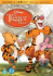 The Tigger Movie - Special Edition: Image 1