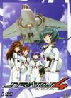 Stratos 4 - Complete Collection Box Set