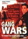 GANG WARS DVD