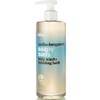bliss Soapy Suds - Vanilla & Bergamot (473ml): Image 1