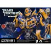 Prime1 Transformers Bumblebee Polystone 20 Inch Statue: Image 3