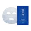 SEKKISEI Essence Radiance Boosting Mask: Image 1