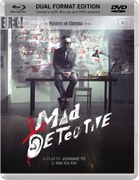 The Mad Detective (Blu-Ray and DVD)