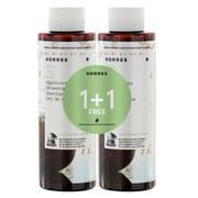 Korres Limited Edition 1 + 1 Fig Shower Gel (250ml) (Worth £16)