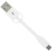 Kit USB to Micro USB Keyring Data & Charge Cable - White