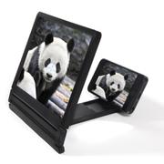 Smartphone Screen Magnifier