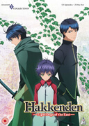 Hakkenden: Eight Dogs Of The East - Season 1