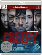 Creepy (Masters of Cinema) - Dual Format (Includes DVD)