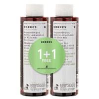 Korres Aloe and Dittany Shampoo 1 + 1