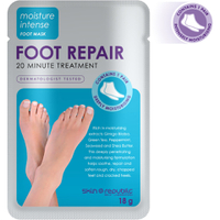 Skin Republic Foot Repair (18g)
