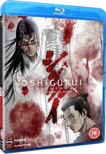 Shigurui - Death Frenzy - The Complete Series