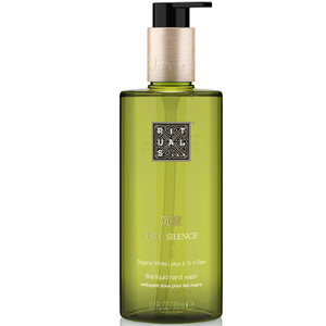 Rituals Spark of Hammam Body Lotion (250ml)