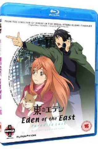 Eden of the East Movie 2: Paradise Lost