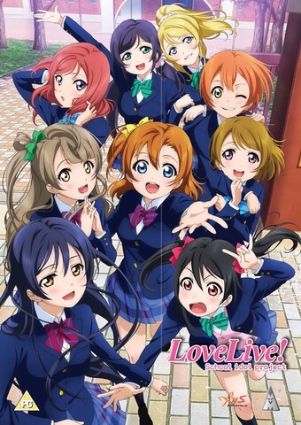 Love Live! School Idol Project - Series 1 Collectors Edition