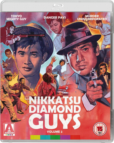 Nikkatsu Diamond Guys: Volume 2 - Dual Format (Includes DVD)