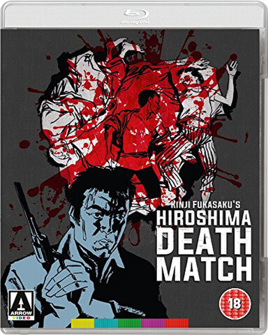 The Yakuza Papers: Hiroshima Death Match