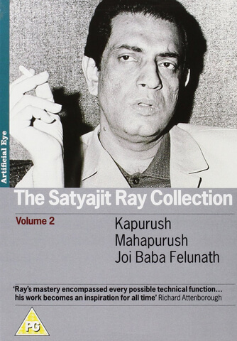 The Satyajit Ray Collection - Vol. 2