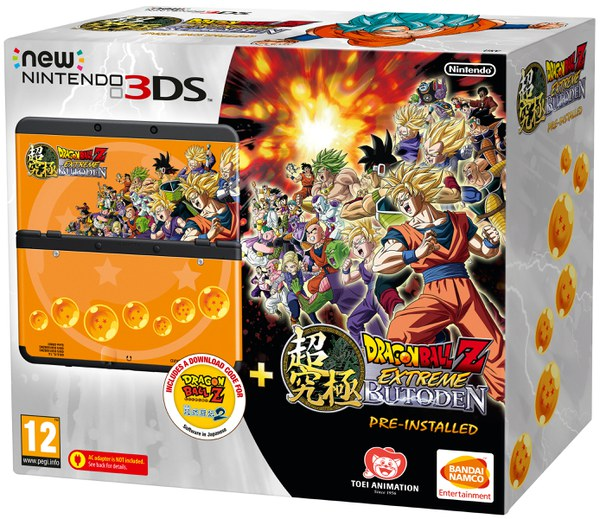 new nintendo 3ds dragon ball z extreme butoden pack nintendo uk store. Black Bedroom Furniture Sets. Home Design Ideas