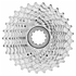 Campagnolo Chorus 11 Speed Ultra-Shift Cassette - Silver: Image 1