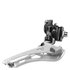Campagnolo Athena 11 Speed Braze-On Front Derailleur: Image 1