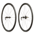 Campagnolo Bora Ultra 35 Clincher Dark Label Wheelset: Image 1