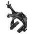 Campagnolo Veloce Dual Pivot Brake Caliper Set: Image 1