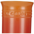 Le Creuset Stoneware Small Utensil Jar - Volcanic: Image 3