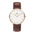 Daniel Wellington Classic St Mawes Rose Gold Watch - Tan: Image 1