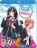 My Teen Romantic Comedy SNAFU Complete Season 1 Collection - Episodes 1-15: Image 1