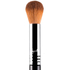 Sigma F04 Extreme Structure Contour Brush: Image 2